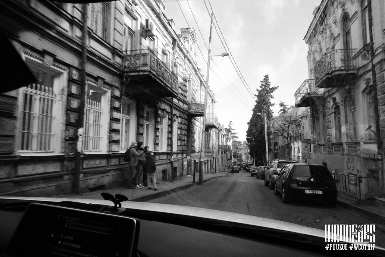 Улицы г. Тбилиси.