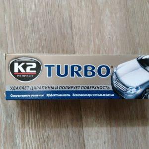 Паста K2 Turbo для полировки кузова