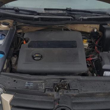 Накладка на бачок охлаждающей жидкости и омывателя VW Bora, Jetta, Golf 4