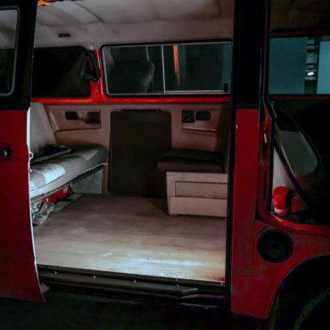 Накладка порога сдвижной двери VW Transporter T3 ( Multivan T3, Сaravelle t3)